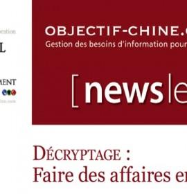 ECC's MARC interview by Choiseul – Objectif Chine